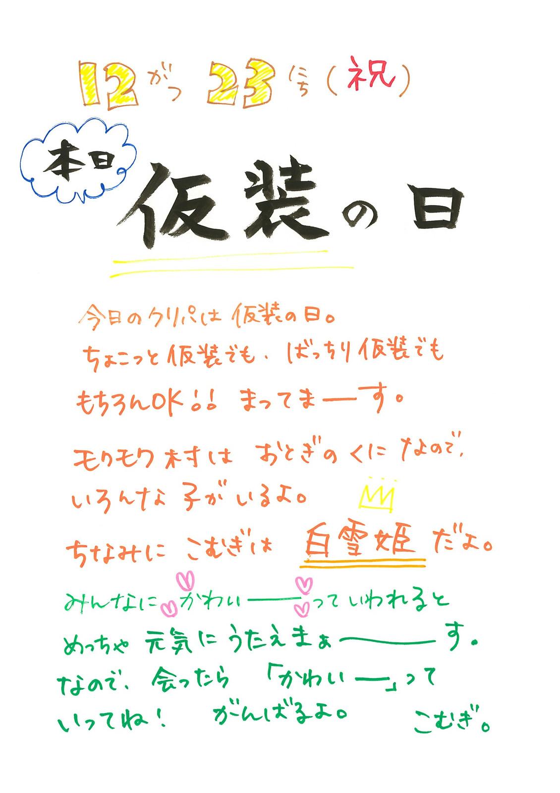 Blog_20151223